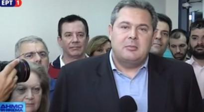 """H αντιπολίτευση έκλεισε τα ΑΤΜ"""