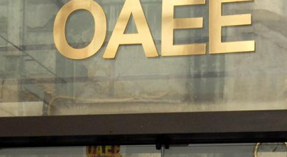 ΕΣΕΕ: Να παραταθούν οι εισφορές σε ΟΑΕΕ- ΙΚΑ