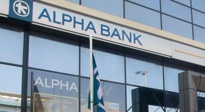 Alpha Bank: Πώς θα εξυπηρετηθούν οι συνταξιούχοι έως 3 Iουλίου
