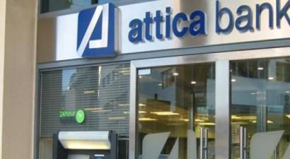 ATTICA BANK: Με σειρά προτεραιότητας η πληρωμή των συνταξιούχων
