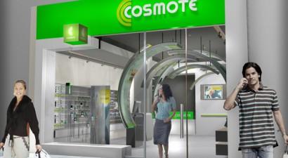 COSMOTE:Ενισχύει την επικοινωνία των συνδρομητών της