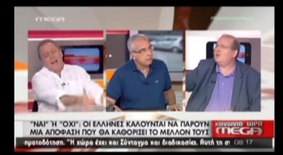 Άγρια κόντρα on air Φίλη, Οικονομέα, Καμπουράκη για το δημοψήφισμα  (βίντεο)
