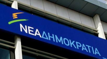 Ν.Δ.: Να κληθεί ο Βαρουφάκης στην Εξεταστική για τα Μνημόνια