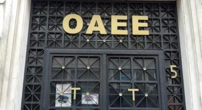 Παράταση για την αποπληρωμή των δόσεων της ρύθμισης στον ΟΑΕΕ