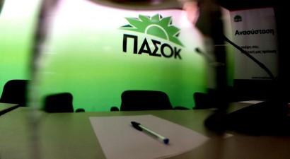 ΠΑΣΟΚ: «Παραμένει αμετανόητος ο Τσίπρας»