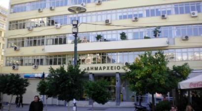 Ποιοι δικαιούνται προνοιακά επιδόματα στο δήμο Πειραιά