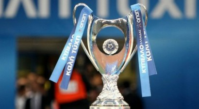 Στις 19 Αυγούστου ξεκινά το Κύπελλο