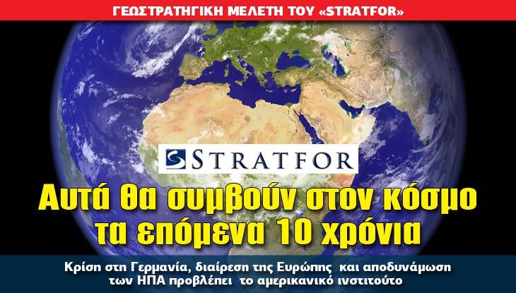 stratfor_30_07_slide