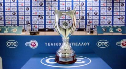 ΕΠΟ: Πρόστιμο σε Ολυμπιακό και Ξάνθη για τον τελικό Κυπέλλου!