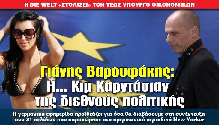 varoufakis_30_07_slide