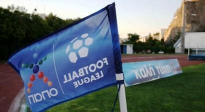 Αναβλήθηκε η κλήρωση Football League