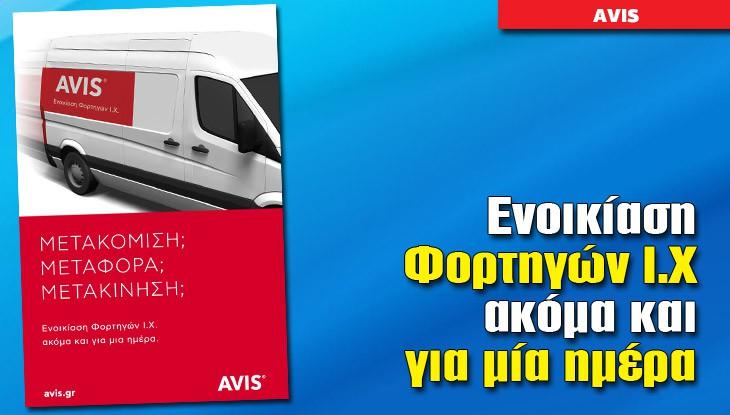 AVIS_12_08_slide