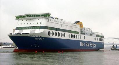 Εκπτώσεις στους νέους φοιτητές από την Blue Star Ferries