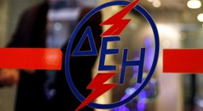 Εκτίναξη των καθαρών κερδών της ΔΕΗ αναμένει η Alpha Finance