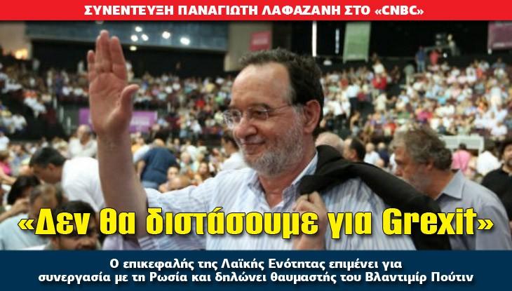 lafazanis_27_08_slide