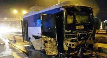 Βομβιστική επίθεση Κούρδων εναντίον λεωφορείου γεμάτο Τούρκους αστυνομικούς