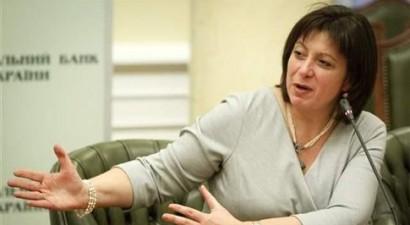 Αναδιαρθρώνει το χρέος της η Ουκρανία