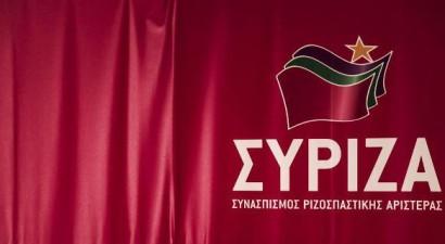 Κείμενο στήριξης 50 βουλευτών υπέρ Τσίπρα