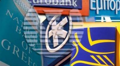 Παράταση της δημοσίευσης των εξαμηνιαίων αποτελεσμάτων των τραπεζών