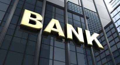 Πόσο αυξήθηκε το ποσό συναλλαγών που μπορούν να εγκρίνουν σε ημερήσια βάση οι τράπεζες