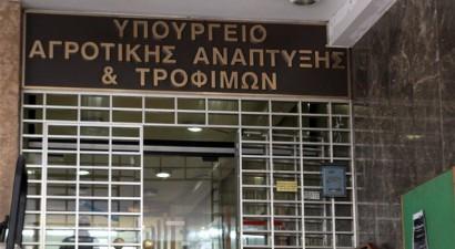 Στο υπουργείο Αγροτικής Ανάπτυξης αύριο o Τσίπρας