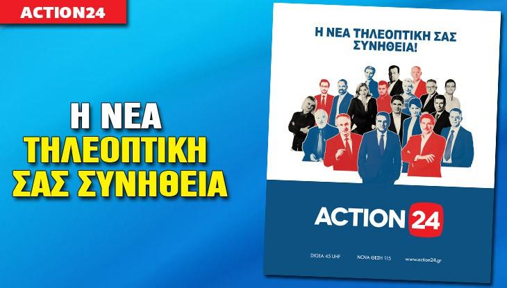 ACTION_PUBLI_23_09_slide
