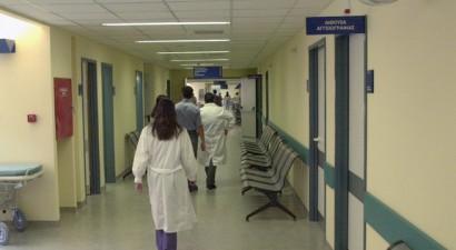 Και από ίδια έσοδα οι πληρωμές εφημεριών στα νοσοκομεία