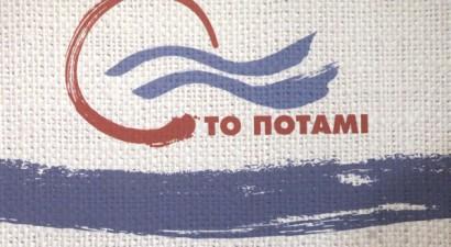 Το Ποτάμι: Να σταματήσει η κυβέρνηση τα επικοινωνιακά τεχνάσματα