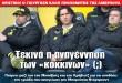 ATHLITIKO_KLOPP_08_10_slide