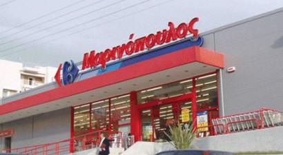 O 5ος Απολογισμός Βιώσιμης Ανάπτυξης της Μαρινόπουλος Α.Ε.