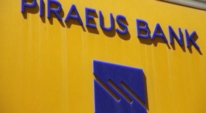 Επενδύει στην αξιοποίηση των Big Data η Τράπεζα Πειραιώς