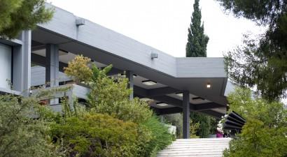 «Προβολή και ανάδειξη των δραστηριοτήτων του Ευρωπαϊκού Πολιτιστικού Κέντρου Δελφών»