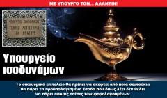 TSAGATAKIS_arthro_04_10_slide