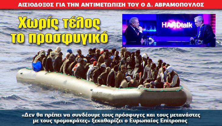 abramopoulos_06_10_slide