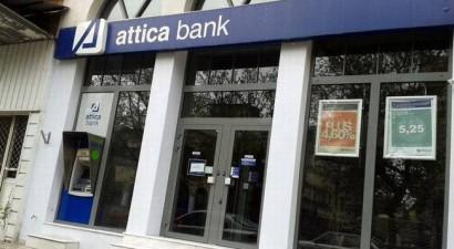 Χορηγός στην εκδήλωση του Συνδέσμου Βιομηχανιών Βορείου Ελλάδος η Attica Bank