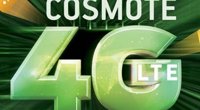 Πρώτη στην Ελλάδα η Cosmote φέρνει ταχύτητες έως 375 Mbps