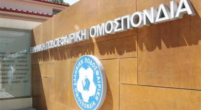 Κάρτα Υγείας: Απολογήθηκαν στον ανακριτή Καραμελίδης και Λούβαρης