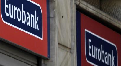 Eurobank: Aπώλειες  5,7 δισ. ευρώ από το ΑΕΠ λόγω των μέτρων