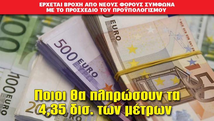 metra_06_10_slide