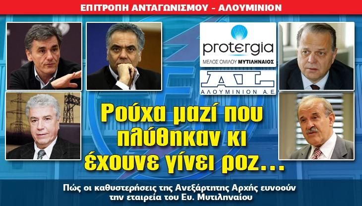 mitilinaios_02_10_slide