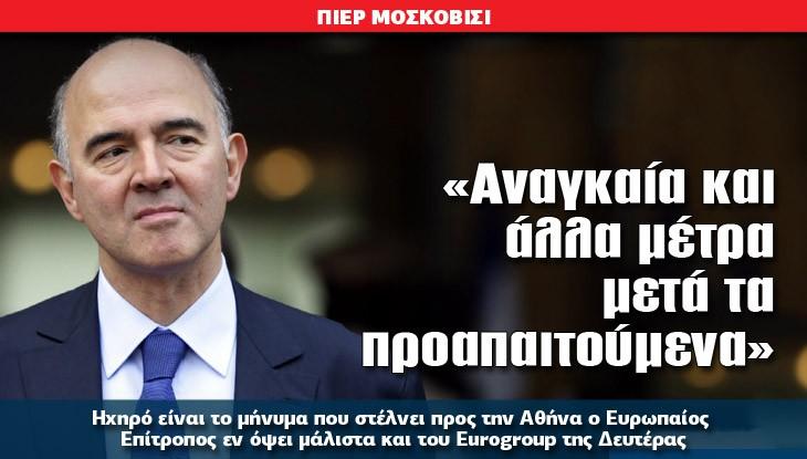 moskovisi_04_10_slide