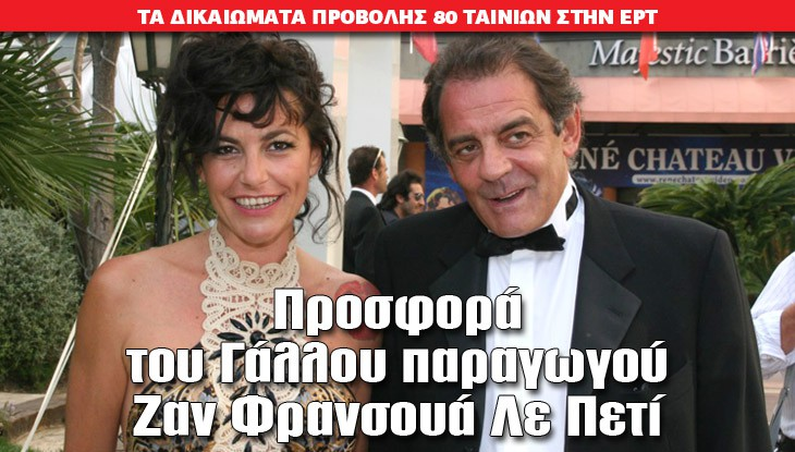 politismos_06_10_slide