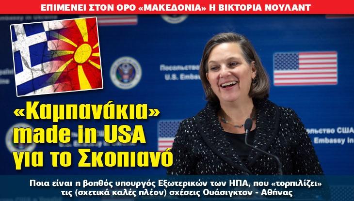 skopiano_efim_02_10_slide