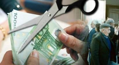 """Από τα 800 ευρώ ξεκινάει το """"μαχαίρι"""" στις συντάξεις"""