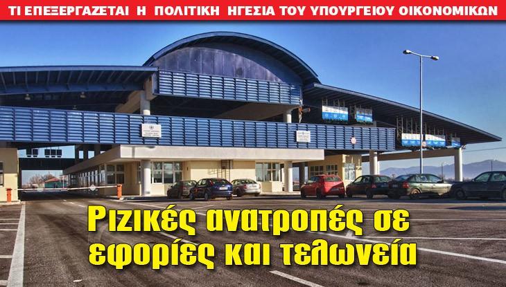 telvneia_04_10_slide