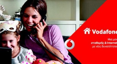 Η Vodafone φέρνει μια νέα εποχή στην επικοινωνία