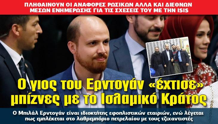 ERNTOGAN_ISIS_26_11_15_slide