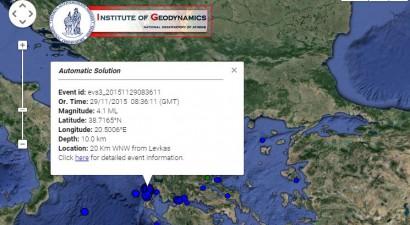 Νέος σεισμός 4,3R στη Λευκάδα