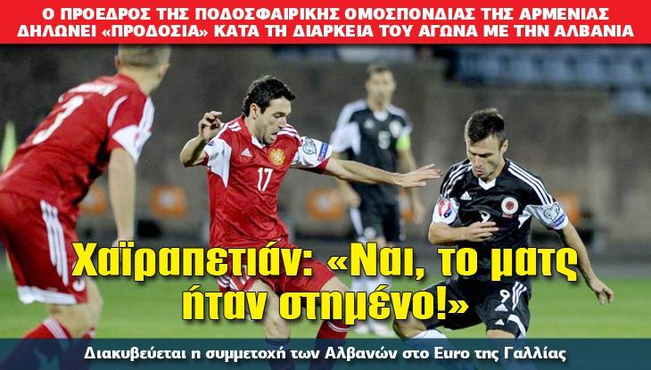 athlitiko_ALBANIA_26_11_15_slide