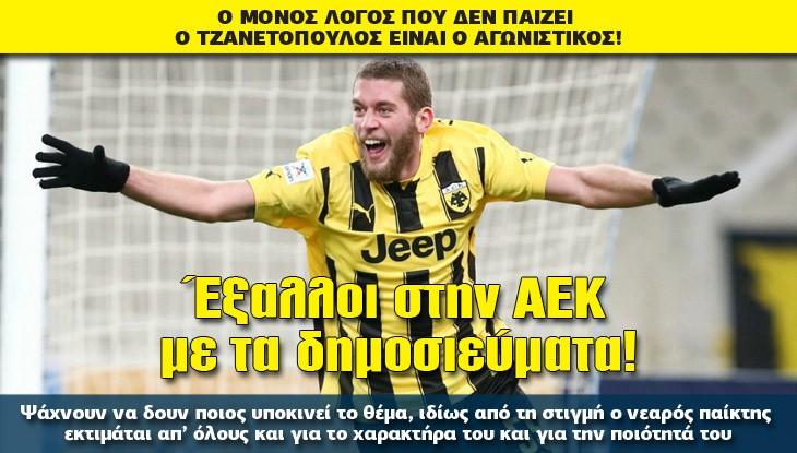 athlitiko_ANTAM_27_11_15_slide